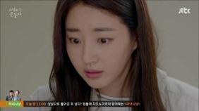My Love Eun Dong E05 1545_thumb