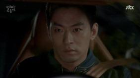 My Love Eun Dong E06 0896