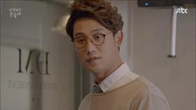 My Love Eun Dong E10 0146