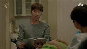 My Love Eun Dong E14 0842
