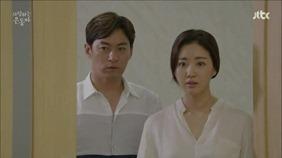 My Love Eun Dong E16 0121